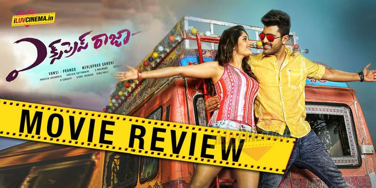 Express Raja Movie Review and Rating: Fun full Entertainer ‪#‎ExpressRaja‬