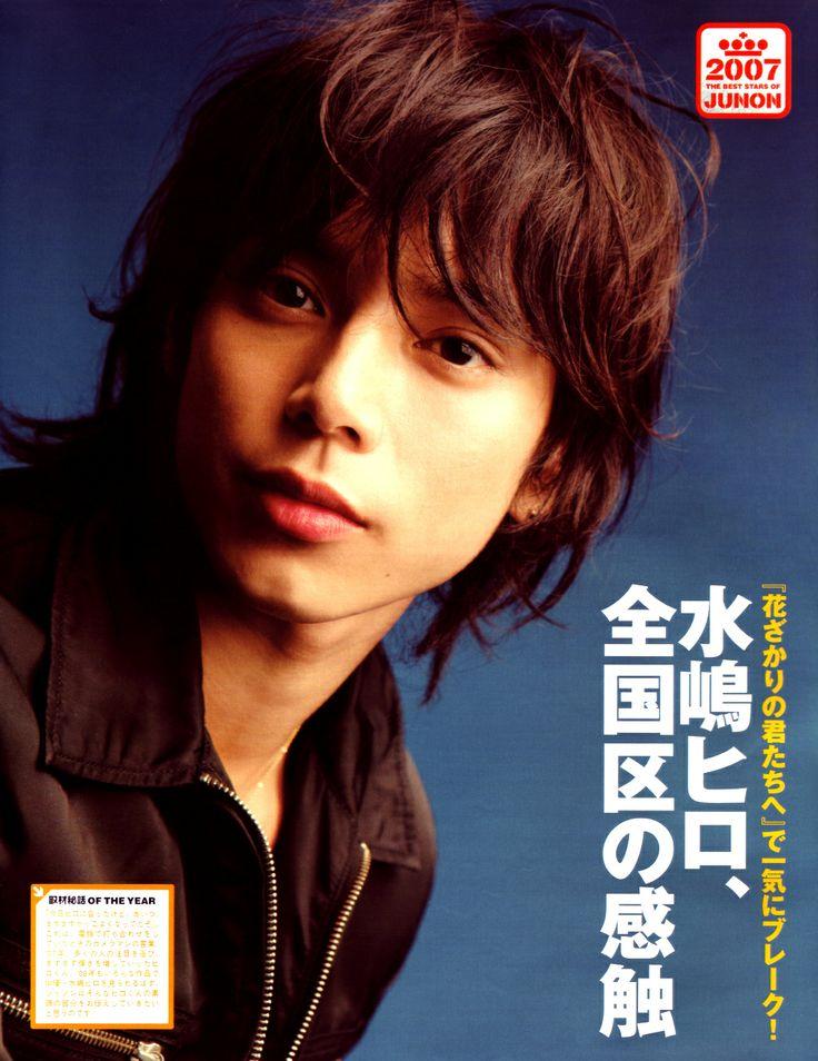 junon (2008) - 01