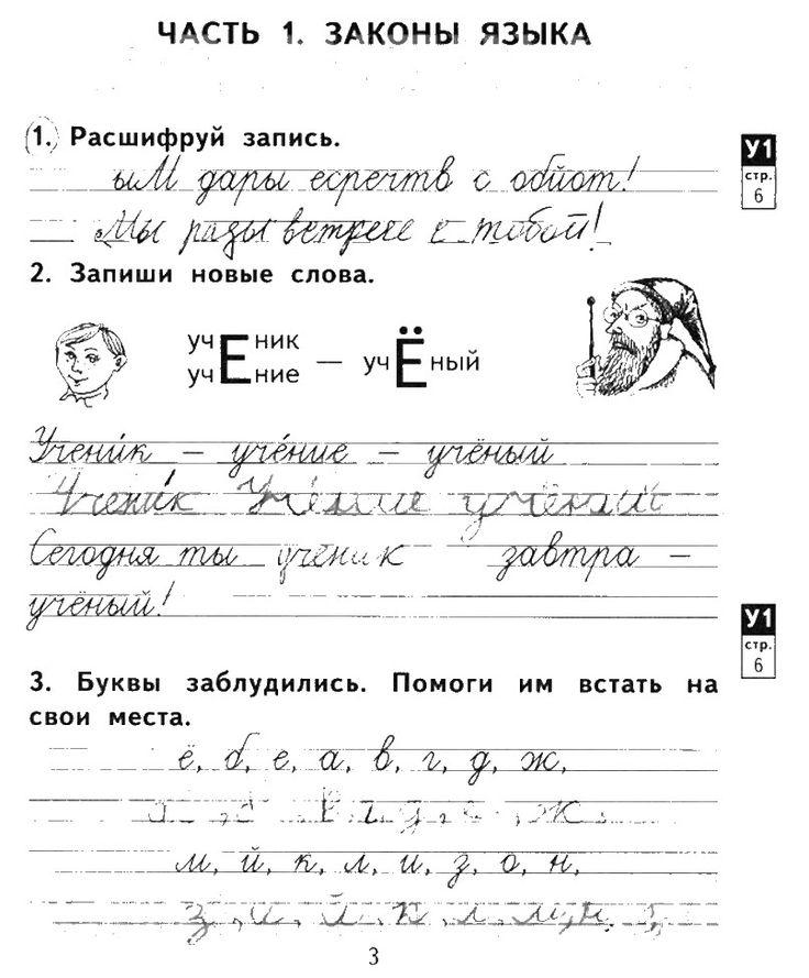 Гдз happy english.ru для седьмой класса к.и кауфман м.ю кауфман обнинск: титул