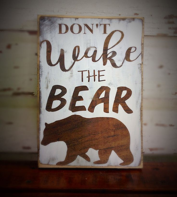 rustic nursery decor, woodland nursery, woodland theme, cabin décor, woodland animal theme, dont wake the bear by KKsCraftyMama on Etsy https://www.etsy.com/listing/277727490/rustic-nursery-decor-woodland-nursery
