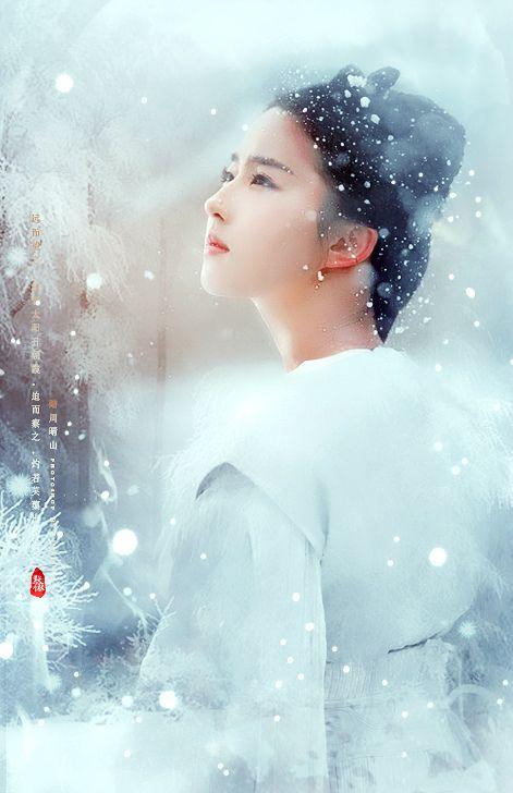 刘亦菲来自sasshen的图片分享-堆糖;