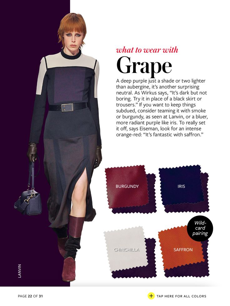 what to wear with Grape