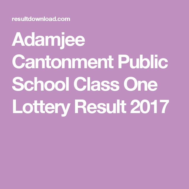 Adamjee Cantonment Public School Class One Lottery Result 2017