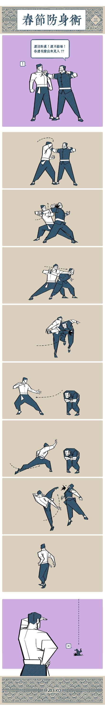 Dominio de la defensa personal