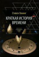 Книжные бестселлеры и самые популярные книги 2015 года - купить лучшие книги и мировые бестселлеры в каталоге интернет магазина Ozon.ru