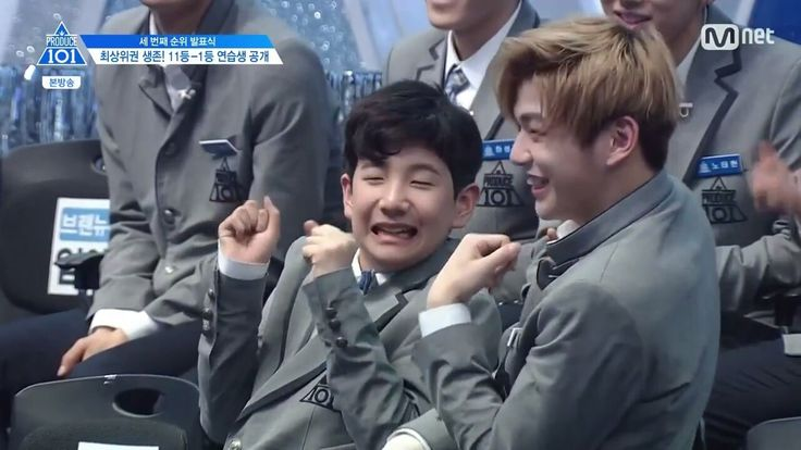 Papa Niel & Baby Woojin{}♡