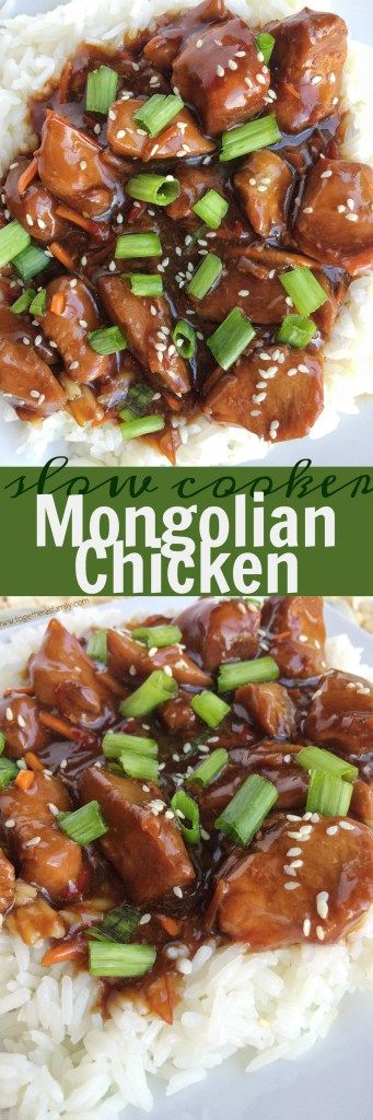 Slow Cooker Mongolian Chicken is a family favorite! Chicken gets cooked to perfection in a flavorful marinade, and shredded carrots and red…