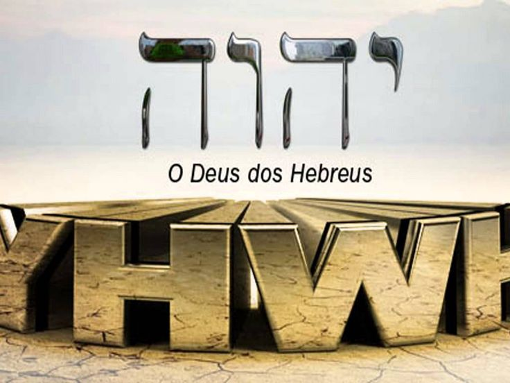 Salmos 140 em Hebraico (Psalms Chapter 140 in Hebrew)