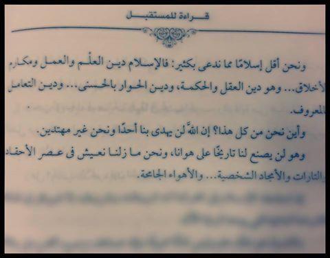 dr mostafa mahmoud books in english
