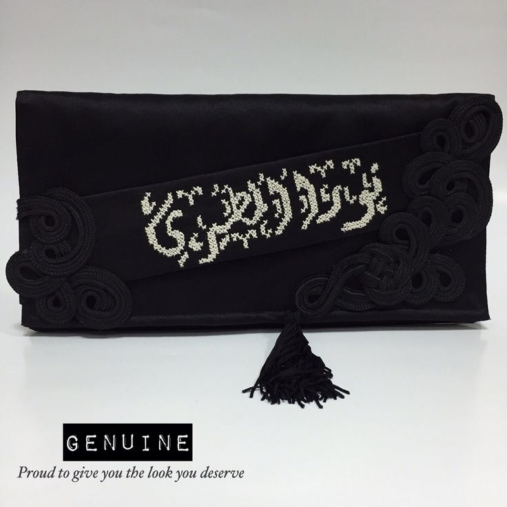 Nora AlMeteri Clutch - Code:- G0092 Wear your name proudly & in style by customizing your clutch with unique font & colors of your choice