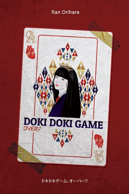 Doki Doki Game: Over? by Ran Orihara. Published on 6 July 2015.