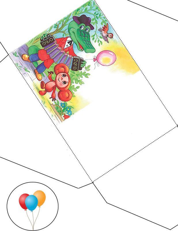 Открытка конверт с днем рождения для мальчика распечатать на принтере, поздравлениями папе