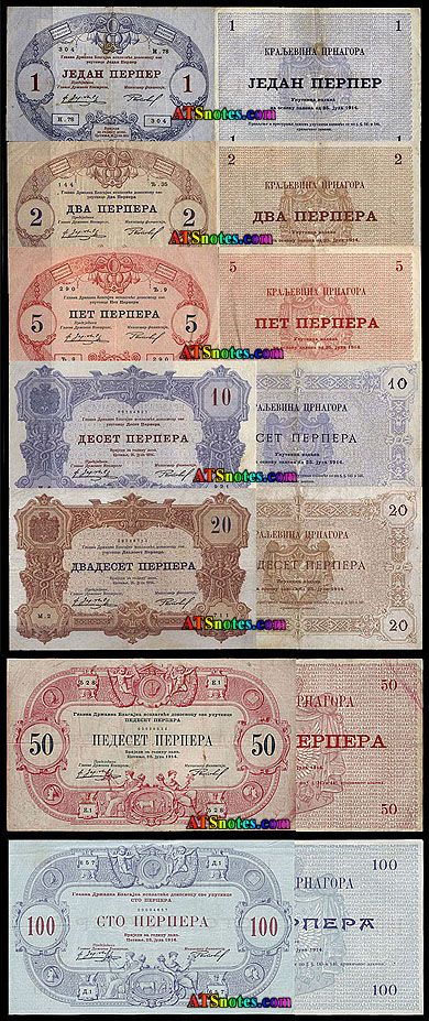 history of paper currency The various forms of chinese money through history including the wuzhi square holed coin and paper money.