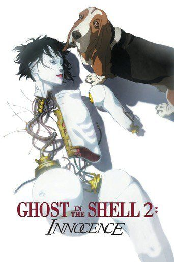 Ghost in the Shell 2: Innocence | Movies Online Free