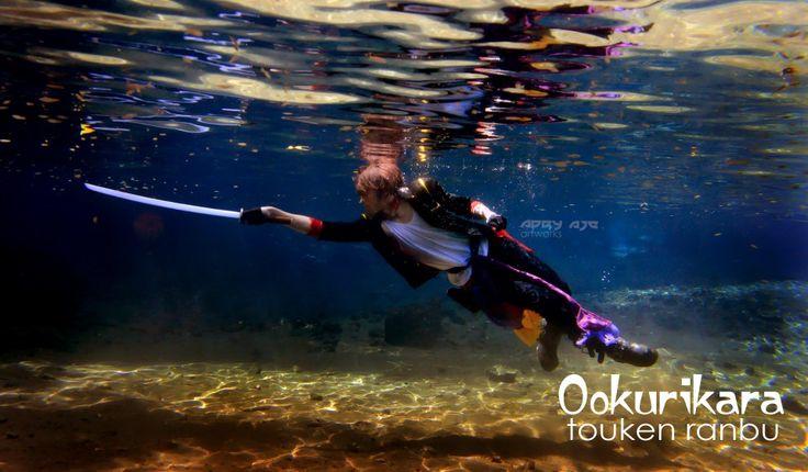 Ookurikara Cosplay underwater