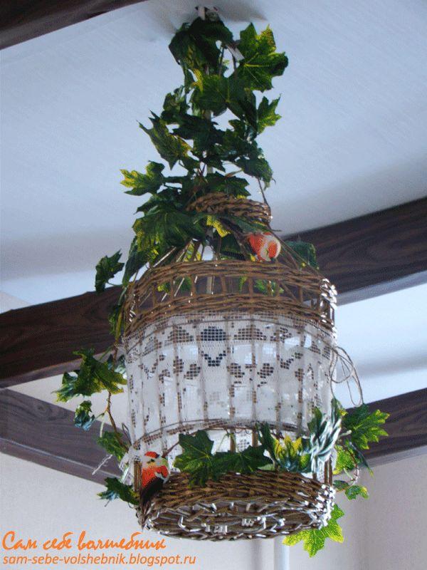 Винтажный светильник для кухни в виде птичьей клетки, плетенный из бумаги