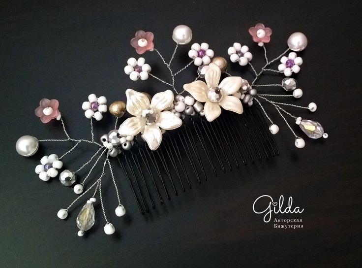 DIY Tutorial: How to make vintage wedding bridal hair comb from a wire, pearls, beads and flowers. #jewelry #GildaWorkshop #pearl #comb #bridal #flower #hair #accessory #handmade #DIY #vintage #tutorial #wedding
