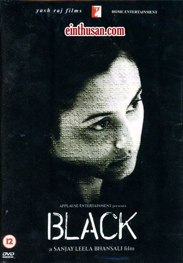 Black Hindi Movie Online - Amitabh Bachchan, Rani Mukerji and Shernaz Patel. Directed by Sanjay Leela Bhansali. Music by Monty Sharma. 2005 ENGLISH SUBTITLE Black Hindi Movie Online.