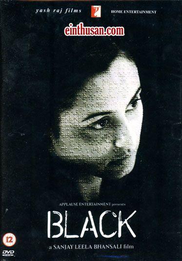 Black Hindi Movie Online - Amitabh Bachchan, Rani Mukerji and Shernaz Patel. Directed by Sanjay Leela Bhansali. Music by Monty Sharma. 2005 ENGLISH SUBTITLE Black Hindi Movie Online.