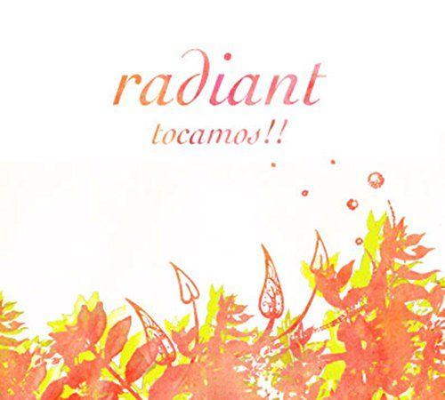 「選曲なう」(2017/12/7更新)◇「エスカレーター/tocamos!!」radiantより、お送りします♪