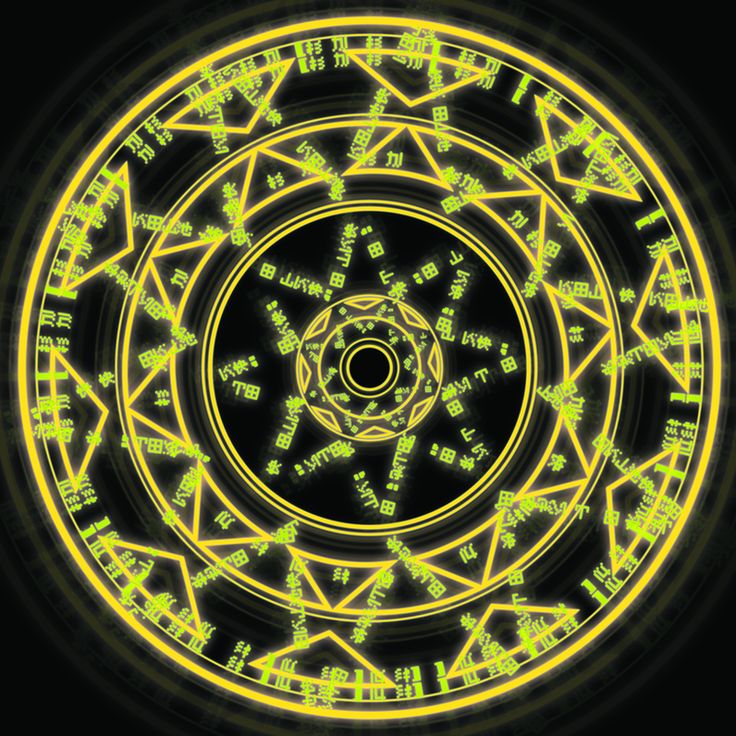 Spell circles | Edited by shinigamimagez, 05 May 2012 - 07:08 PM.