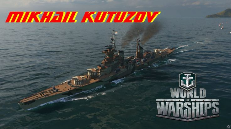 World of Warships:  Mikhail Kutuzov