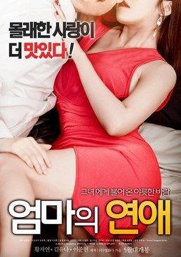 Film Semi Indoxxi Terbaru 2018 Hot : indoxxi, terbaru, Korea