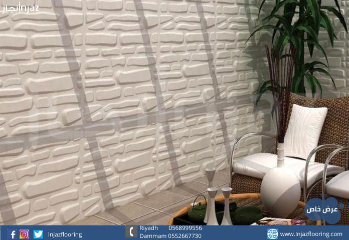 عرض خاص على جداريات فايبر Alcove Bathtub Bathroom Bathtub