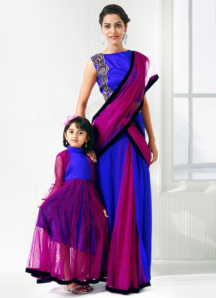 Menlo Park Products I Love Mother Daughter Dresses