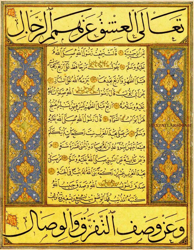 Hattat Kebecizade Mehmed Vasfi Efendi'nin Sülüs ve Nesih Hadis Kıt'ası   Daha fazlası için sitemizi ziyaret edin: hattatlarsofasi.com