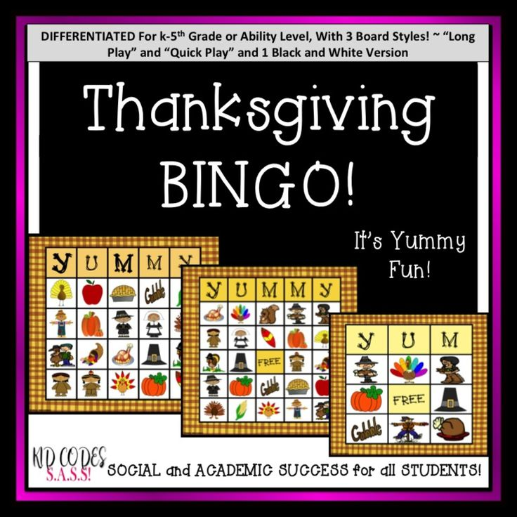 Thanksgiving BINGO~It's YUMMY! Differentiated BINGO Boards for small group play, k-5th grade. https://www.teacherspayteachers.com/Product/Thanksgiving-BINGO-Differentiated-for-k-5th-Grade-or-Ability-Level-2293594 #thanksgivingbingo