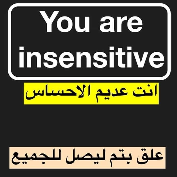 Pin By اماني ال محيسن On احرف Learn English English Words English Language Learning