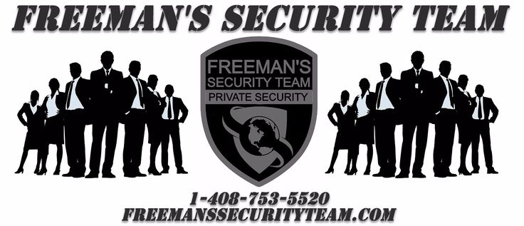 Come Join Our Security Team!