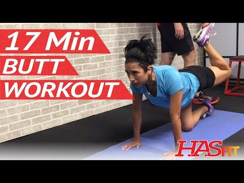 17 Min Butt Workout at Home - Glute / Butt Workouts for Women & Men w/ Dumbbells Weights - YouTube