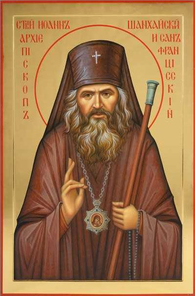 Any circumstance in which a man finds himself unwillingly is like a prison for him. So be content with whatever circumstances you may now be in, lest by being ungrateful you punish yourself without realizing it. ~St. Anthony the Great