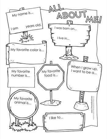 """An """"All About Me"""" worksheet for elementary school classrooms."""