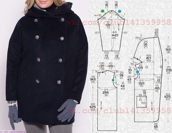 Двубортное пальто прямого силуэта, с капюшоном и спущенной линией плеча. Выкройка на размеры 40/42, 44, 46/48 (рос.). #простыевыкройки #простыевещи #шитье #пальто #выкройка