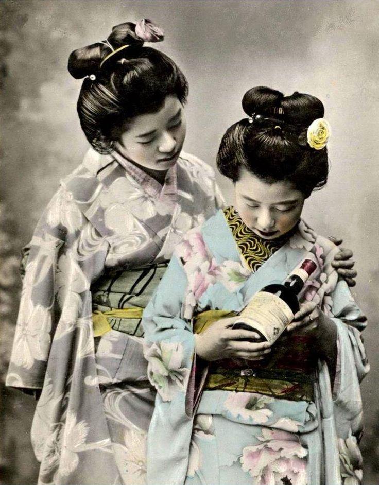 Vintage Geisha photo