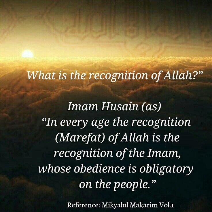 Non Muslim Perspective On The Revolution Of Imam Hussain: 52 Best Imam Hossein Images On Pinterest