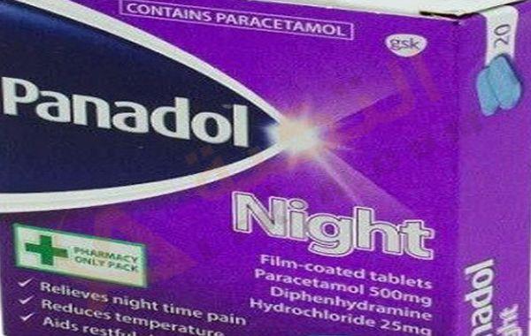 دواء بنادول نايت Panadol Night أقراص لعلاج اضطرابات النوم وم سكن فعال للآلام التي تنتج في الليل وت سبب مشاكل صحية كثيرة وهذا الدواء ب Night Time Person Film