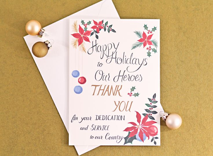 Ways to send holiday cheer to troops during christmas and thanksgiving plus a printable holiday card