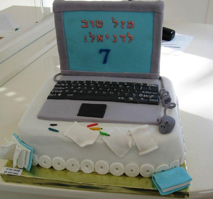 Laptop Computer Birthday Cake