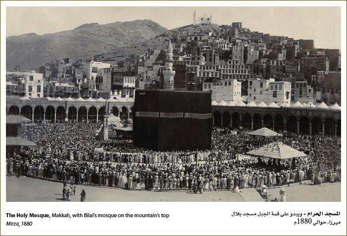 Makkah, Hejaz 1880مكة سنة  1880