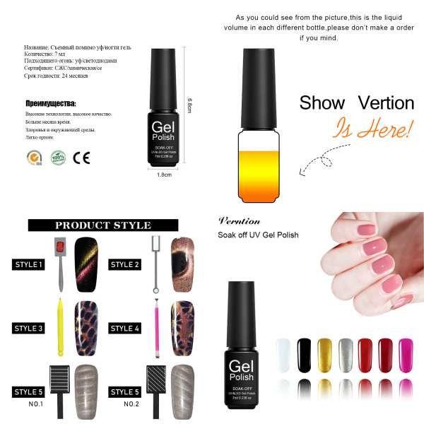 Essaje Rainbow Color Gel Nail Polish Glitter Neon Gel Lacquer For