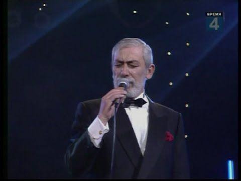 Вахтанг Кикабидзе - Тишина