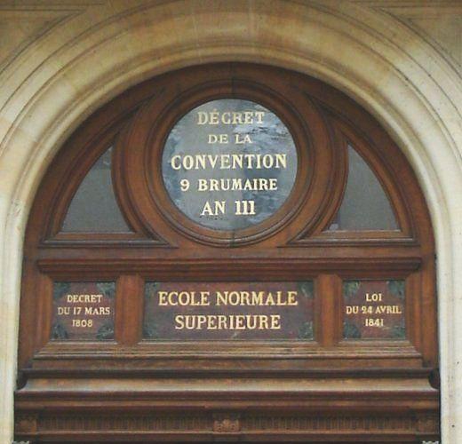 Fronton ENS Ulm - École normale supérieure (Paris) — Wikipédia