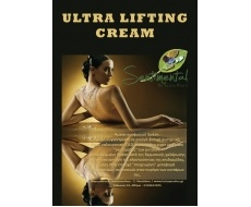 Ultra Lifting Cream - Sentimental by Elena Politi