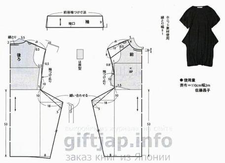 Платье бохо 3 (456x331, 52Kb)