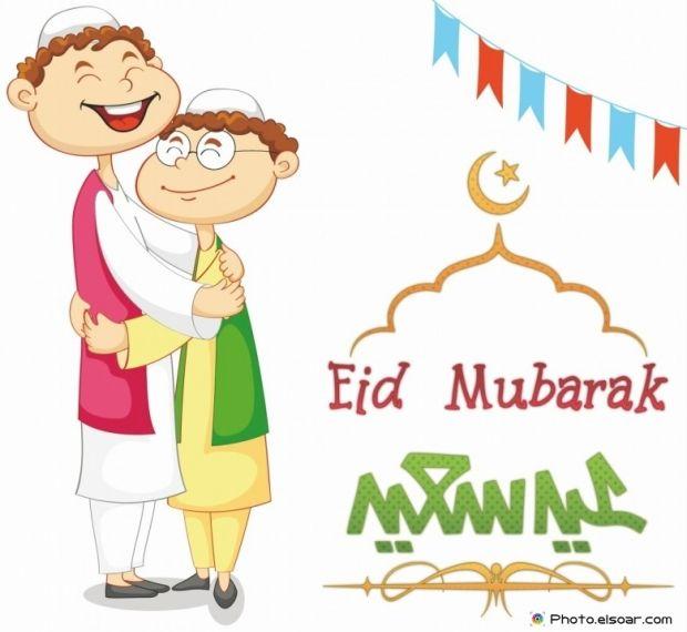 Eid Mubarak with Muslim Brothers