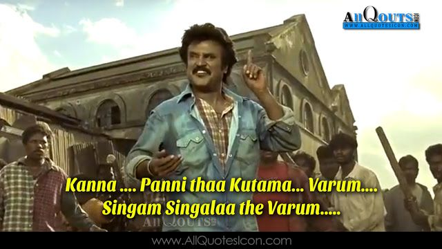 Rajinikanth-Movie-Dialogues-Quotes-Images-Telugu-Movie-Dialogues-telugu-Quotes-Images-Wallpapers-Free